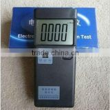 PTQX-5 Digital radiation detector, electromagnetic radiation tester, the mobile phone radiation detector