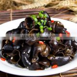 Whole Organic Dried Black Fungus Mushroom