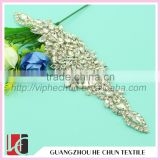 HC-0163 Sequin Crystal Bead Applique for Party Dress                                                                         Quality Choice