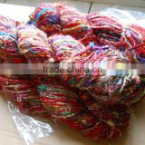 Banana Silk Yarn for Yarn Stores, Knitters, Weavers, Spinners, Fiber Stores, Art and Craft Stores