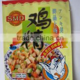 Different fruit flavor bags --custom plastic foil composite material small packaging bag