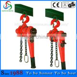 0.75 ton VA/VT series type for machine tool supplying machine construction mini lifting chain lever hoist/hand chain hoist