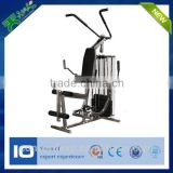 New production body sculpture fitness equipment for elderly