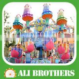 [Ali Brothers] Direct manufacturer kiddie carnival rides samba balloon for outdoor children games sale