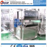 6000 PET bottle carbonated drink sterilizing and warming machine