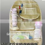 Car Seat Back Storage Bags (SJ-PB-011)