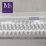 100% milk silk material fashionable style cotton lace trim 17cm in white high quality mesh bridal lace trim