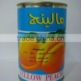 canned food-canned yellow peach(727)
