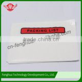 New design durable packing list enclosed printing mailing envelope