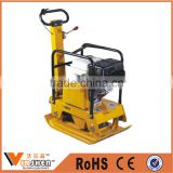 Small electric plate compactor robin compactor vibrator machine construction tools
