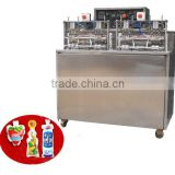 Juice Shaped Pouch Filling Machine Premade Pouch Bottle Filling Machine