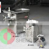 Shenghui machine hot sale stainless steel various high quality meat grinder/best meat grinder pricer