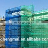 HDPE construction safety net, debris net, scaffolding net, safety net, China manufacture HDPE net,