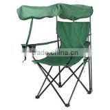 Hot selling foldable steel tube beach chair with sun shade