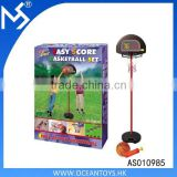 Wholesale High quality Funny Basketball Set kids movable basketball stand