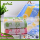 High Quality Happy Bear Design Yarn Dyed Jacquard Cotton Baby Towel
