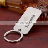 Custom metal keychain square keychain with logo souvenir gift