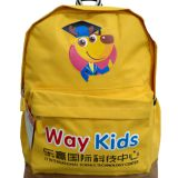 school bag school backpack