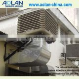 18000 factory evaporative air coolers industrial water cooled chiller cooling chiller AZL18-ZX10B