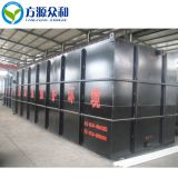 Domestic Wastewater Treatment Plant Equipment from China Supplier
