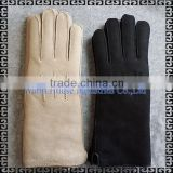 2016 Hand -Made Winter Leather Gloves/Wholesale Winter Hats and Gloves/Cheap Leather Gloves