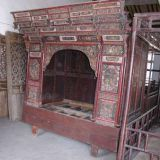 I'm very interested in the message 'China (Mainland) Chinese Antique Furniture : Wedding Bed' on the China Supplier