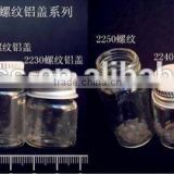 22mm diameter test tube glass bottle with aluminum cap, small glass tube testing bottle with screw cap