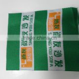 2015 China cheap customized high quality damask woven clothing label