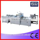 YFMA-800A Automatic BOPP Thermal Film Laminating Machine With CE Certificate                                                                         Quality Choice