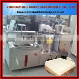 30-60kg/h small capacity Tofu Press Machine/Tofu Machine