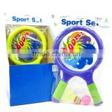Kids sport toys playing racket plastic big racket set colorful racket toy