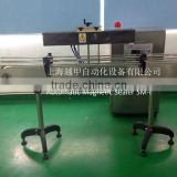 Automatic Magnetic Aluminum Foil Sealing Machine For Solar Brite