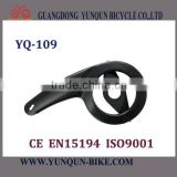 good price for sale 2013 bicycle chain cover YQ-109