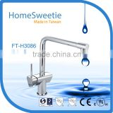 HomeSweetie-Taiwan Reliable Manufacturer for Single handel Solid Brass Kitchen & Basin Faucet