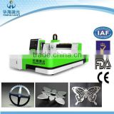 Huahai laser 200w 500w 1000w Fiber Laser Cutting Machine For Metal Cutting price from manufacturer with Trade Assurance