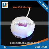 2015 Customized white color USB webkey button usb hub button weblink button for promotion