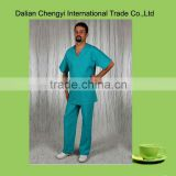 Stylish High Quality Breathable Scrubs Set                                                                         Quality Choice