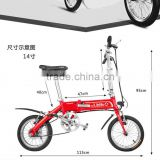 electrical bicycle,folding electrical bicycle , bicycle , smart electric bicycle cruiser bicycle 14""