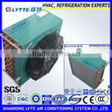 FN Series Mini Air Condenser for Refrigeration Condensing Unit