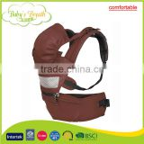 BC-08A comfortable baby carrying product handle baby sling stretchy wrap carrier