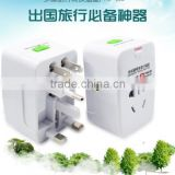 Factory price All in One Universal International Plug Adapter World Travel Adaptor with AU US UK EU with CE,ROHS,FCC
