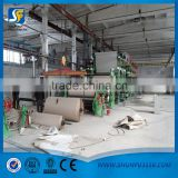 3200mm kraft paper making machine with good quality