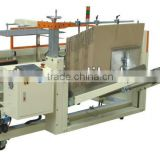 Carton Packing Machine,case filling machine,carton opening machine,case erecting machine, case erector,