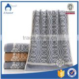 China Supplier Hot Sale Jacquard Design Face Towels ,Cotton Bath Towel Jacquard