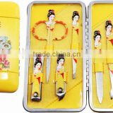 Colourful 8pcs Four beauties in ancient China manicure set
