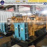 coal electrical steam powered electric generator plant for coal power generator