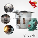 Aluminum shell electrotherm induction melting equipment for metal casting