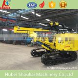SKM150T stone quarry machines for sale