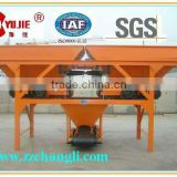 PLD560 Small concrete weigh batcher for sale