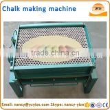 Colorful school chalk making machine, industrial chalk making machine, gypsum powder for chalk making